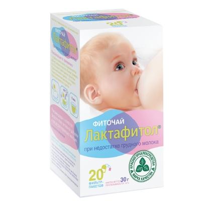 Чай для грудного ребенка