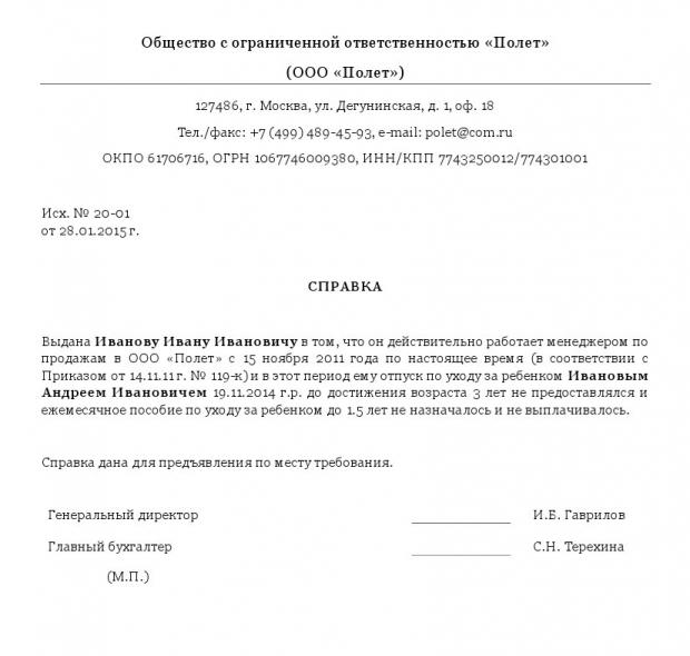 Закон о капитальном ремонте многоквартирных домов с 2017 года в ростовской обл.