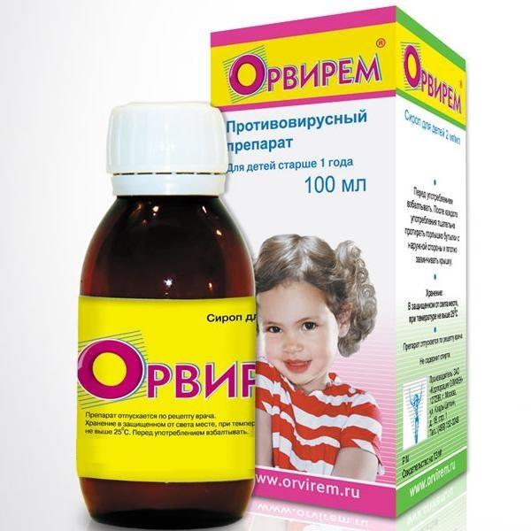 сироп «Орвирем» для детей