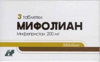 Таблетки для медикаментозного аборта 21