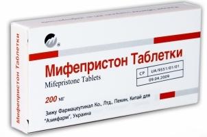 Таблетки для медикаментозного аборта 6