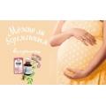 Можно ли беременным валерьянку в каплях