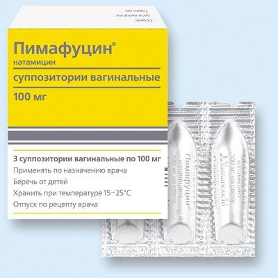 Свечи пимафуцин курс лечения молочницы