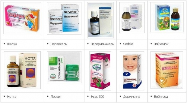 Успокаивающие гомеопатические средства